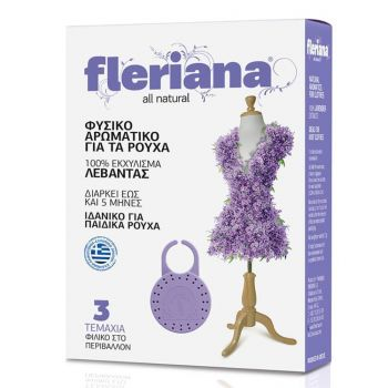 Power- Health Fleriana -Αρωματικό- Ρούχων-Γιασεμί- 3τεμάχια