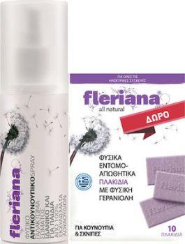 Power Health Αντικουνουπικό Fleriana Spray  100ml + ΔΩΡΟ εντομοαπωθητικα πλακίδια 10τεμ