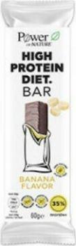 Power Health High Protein Diet Bar 60gr Μπανάνα