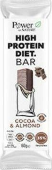Power Health High Protein Diet Bar 60gr Cocoa & Almond