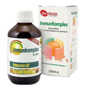 Power Health Immunkomplex 250 ml