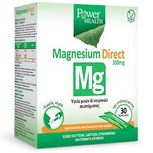 Power Health Magnesium Direct 30s sticks