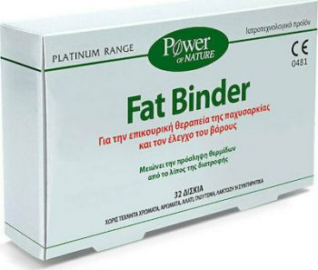Power Health Platinum Range Fat Binder 32caps