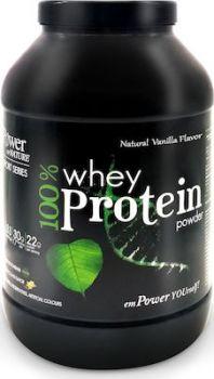 Power Health Sport Series Whey Protein Vanilla 1Kg