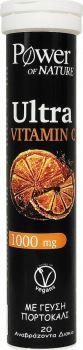 Power Health Ultra Vitamin C Πορτοκάλι 1000mg 20 αναβράζοντα δισκία