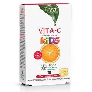 Power Health Vita-c For Kids 30s μασώμενα αρκουδάκια