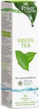 Power Health XS Green Tea 20s Αναβραζον + Ανανάς με Βιταμίνη B12 20s Αναβράζον