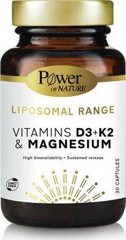 Power Of Nature Liposomal Range Vitamins D3 & K2 & Magnesium 30 κάψουλες