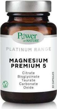 Power Of Nature Platinum Range Magnesium Premium 5 60 κάψουλες