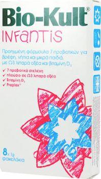 Protexin Προβιοτική Πολυδύναμη Φόρμουλα Bio-Kult Infants 8sachx1gr