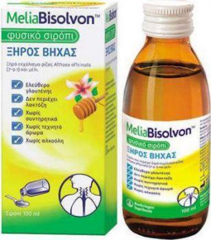 MeliaBisolvon Φυσικό Σιρόπι για τον Ξηρό Βήχα 100ml