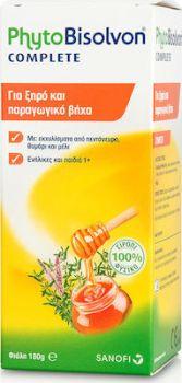 Sanofi PhytoBisolvon Complete Φυσικό Σιρόπι κατά του Ξηρού & Παραγωγικού Βήχα - Για Όλη την Οικογένεια, 180g