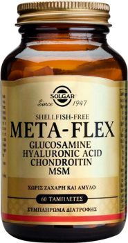 Solgar Meta-Flex Glucosamine Hyaluronic Acid Chondroitin Msm Tabs 60s