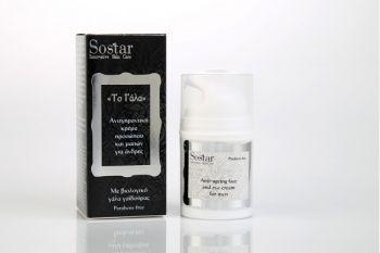 Sostar Αντιγηραντική Κρέμα Αντρών Προσώπου & Ματιών 50ml