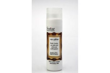 Sostar Body Lotion Με Γάλα Γαιδούρας 250ml