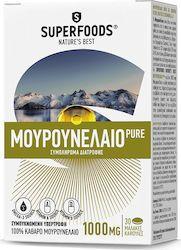 Superfoods Cod Liver Oil Pure 1000mg Καθαρό Μουρουνέλαιο 30caps