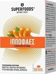 Superfoods Ιπποφαές Eubias 350mg 50 Caps