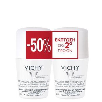Vichy PROMO Deodorant Roll On, 50% Έκπτωση στο 2ο Προϊόν - Αποσμητικό για Ευαίσθητες ή Αποτριχωμένες Επιδερμίδες 2x50ml