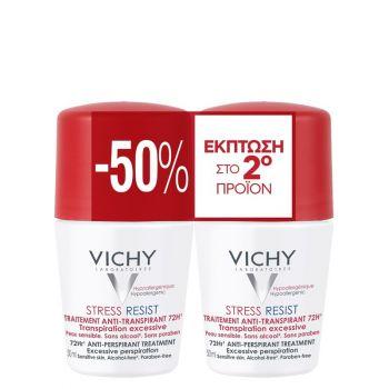 Vichy PROMO Deodorant Roll On 50% Έκπτωση στο 2ο Προϊόν - Αποσμητικό για Έντονη Εφίδρωση Διάρκειας 72ωρών 2x50ml