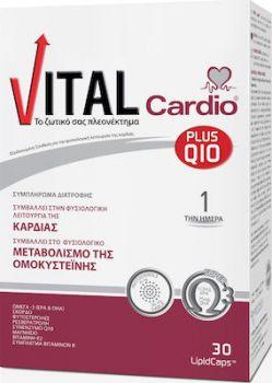 Vital Plus Q10 Cardio 30 caps