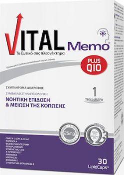 Vital Plus Q10 Memo 30 caps