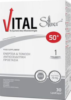 Vital Silver 30 LipidCaps